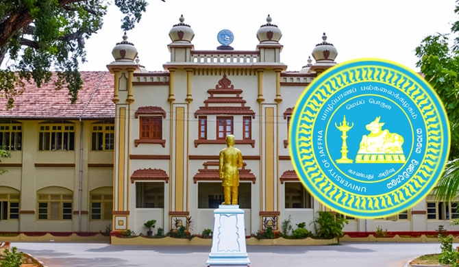 Approval for Hindu Faculty at Jaffna Uni.