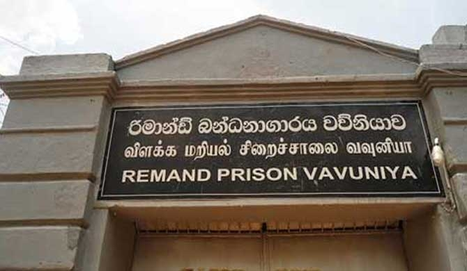 4 Vavuniya prison inmates escape in Mullaitivu