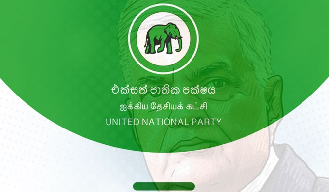 Clause on President being party leader removed from UNP constitution