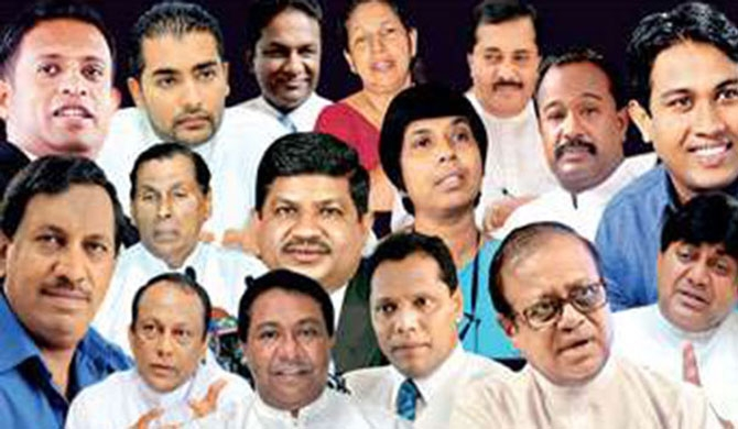 7 SLFP organizers to lose their positions!