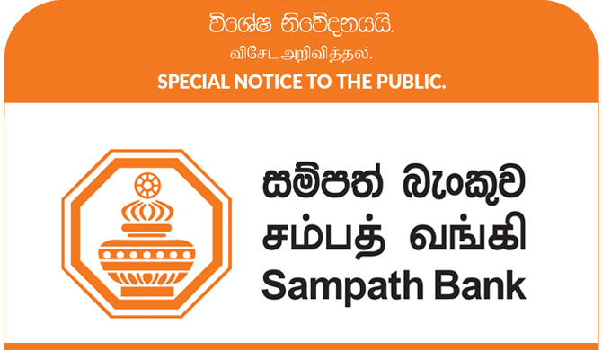Sampath Bank expresses regret over Dehiwala incident (Video)