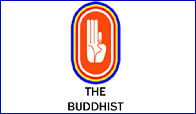 Complaint to police about 'The Buddhist' dispute!