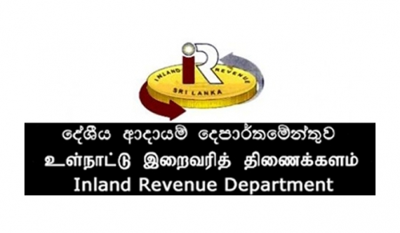 Ivan appointed as Inland Revenue head!