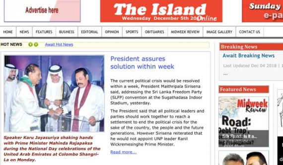 Contempt of Court? : The Island, Divaina refers to MR as PM