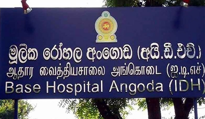 Second Sri Lankan COVID-19 patient recovers