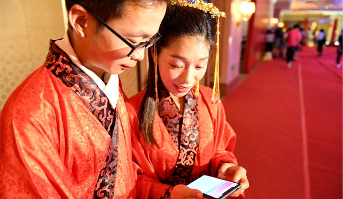 Alipay launches digital marriage certificate!
