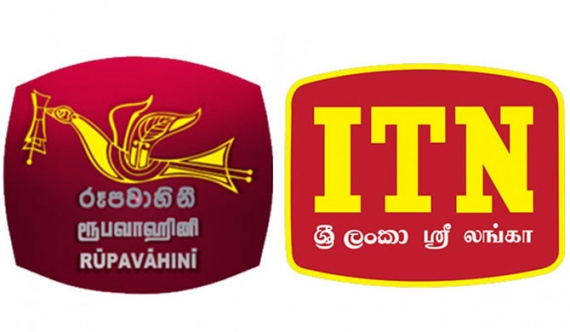 Rupavahini – ITN signs of management changes!