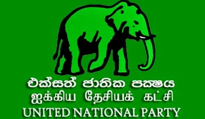 20 UNP MPs to sit in the opposition - Anidda