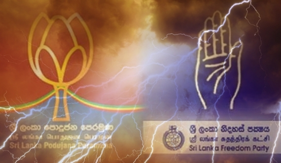 Coalition between SLFP-SLPP untrue!