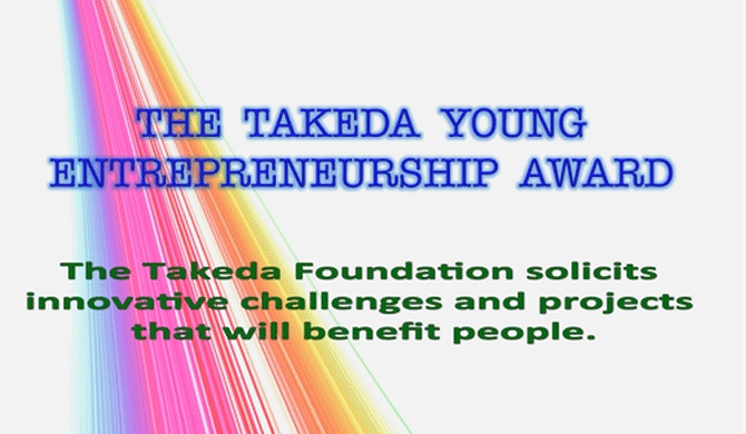 2017 Takeda Young Entrepreneurship Award