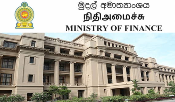 Finance ministry to introduce SCIs for SOBEs