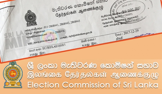 Election Commission flouts election circular !