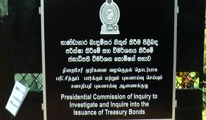 Bond commission to wind up!