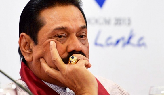CID officers go to Mahinda's residence