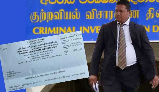 LTTE link allegation against top CID investigator is 'baseless, malicious'