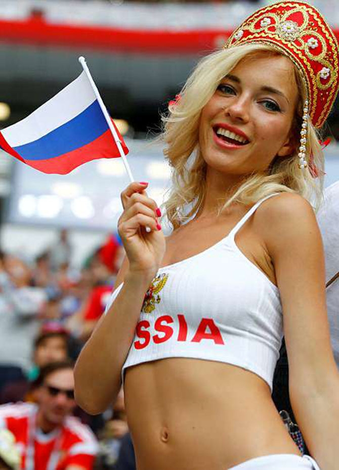 2018 FIFA Football World Cup kicks off (Pics)