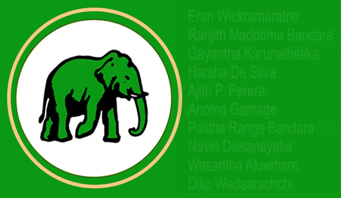 30 new members to UNP WC