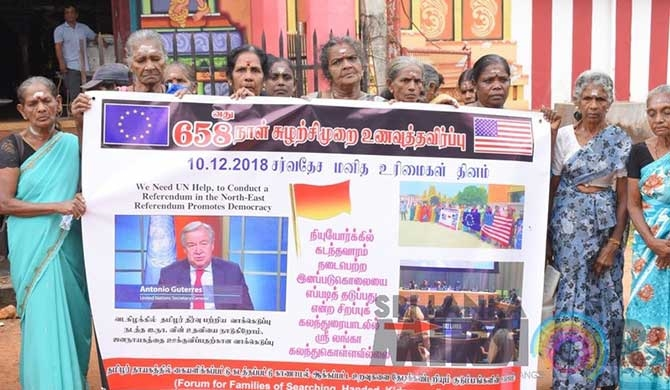 Protest by relatives of missing persons on international human rights day