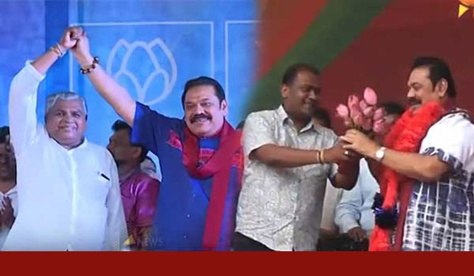 2 SLFP strongmen join SLPP (video)