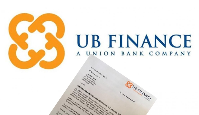UB Finance encourages legal or other alternative action