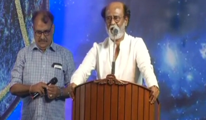 Will Announce My Political Decision On Dec 31, Says Rajinikanth In Chennai