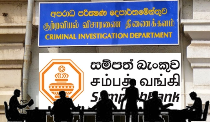 CID question Sampath Bank heads over mass fraud!