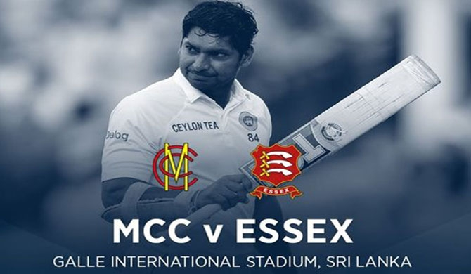 MCC Champion County match to be held in Sri Lanka in 2020