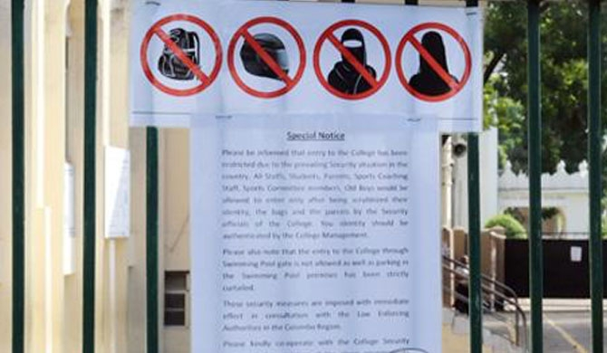 Zahira college bans face coverings