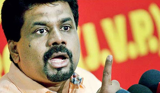 Anura asks TRC for frequency information