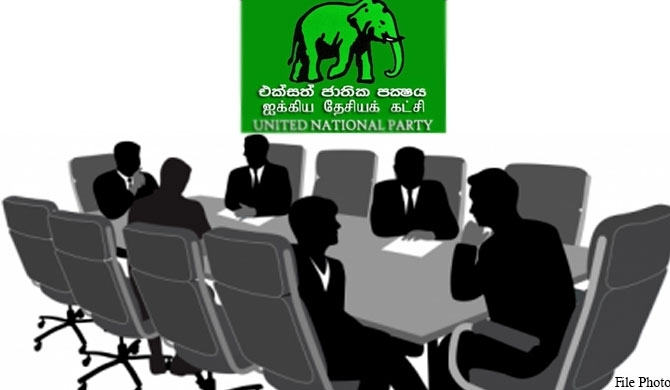UNP refuses Law and Order state ministerial post!
