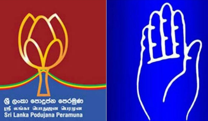 Sixth round of SLFP-SLPP talks postponed