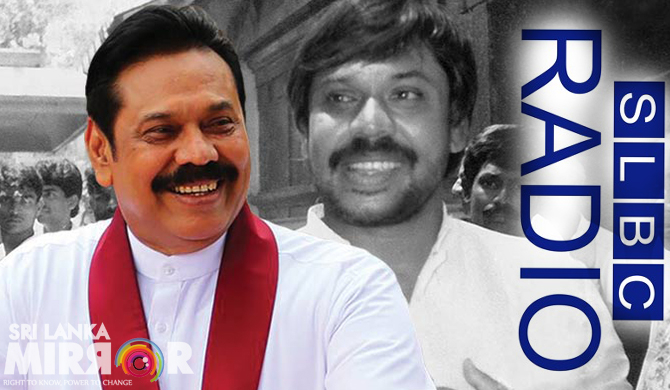 SLBC is promoting Mahinda - CaFFE