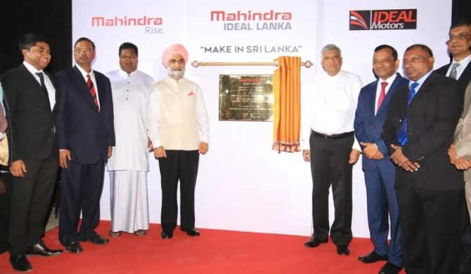 Sri Lanka's first vehicle assembly plant launched in Mathugama