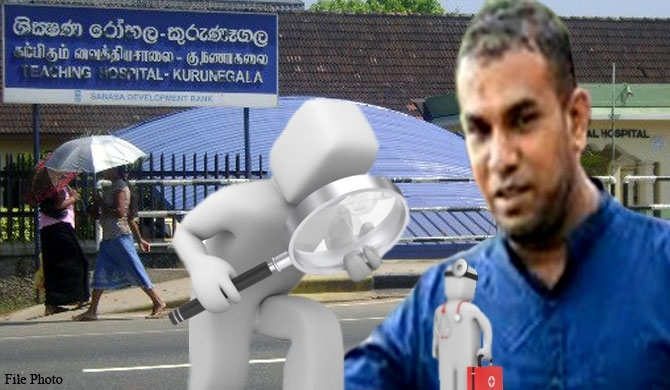 Dr. Shafi granted bail!