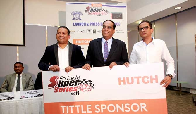 """HUTCH Sri Lanka Super Series 2019"" launched"