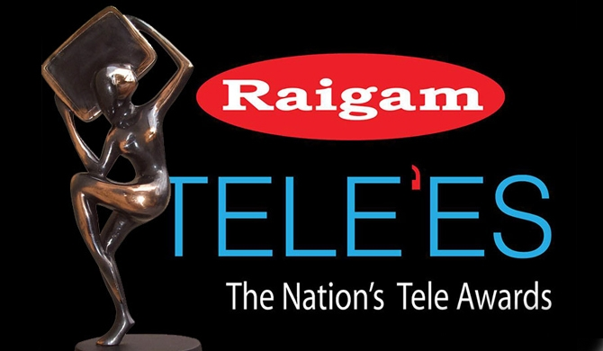 Raigam Tele'es postponed indefinitely