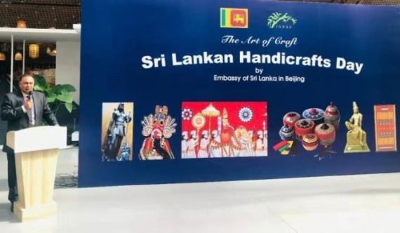 Sri Lankan Handicrafts Day in Beijing (Pics)