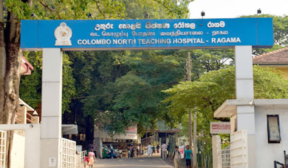 Suspected Covid-19 patient runs away from Ragama Hospital