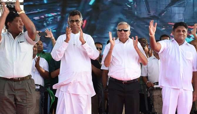Broad coalition from the UNP: to face election under a new name