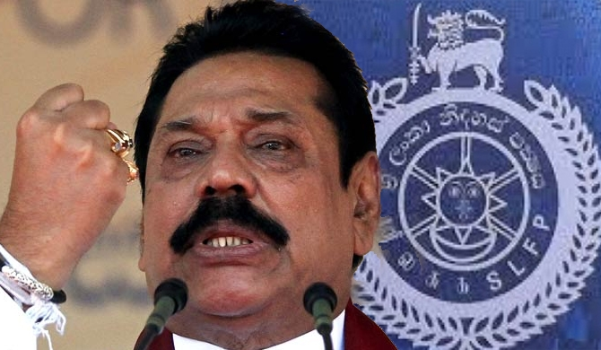 Allegations that Mahinda is attempting to split SLFP!