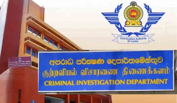 CID storms Civil Aviation Authority