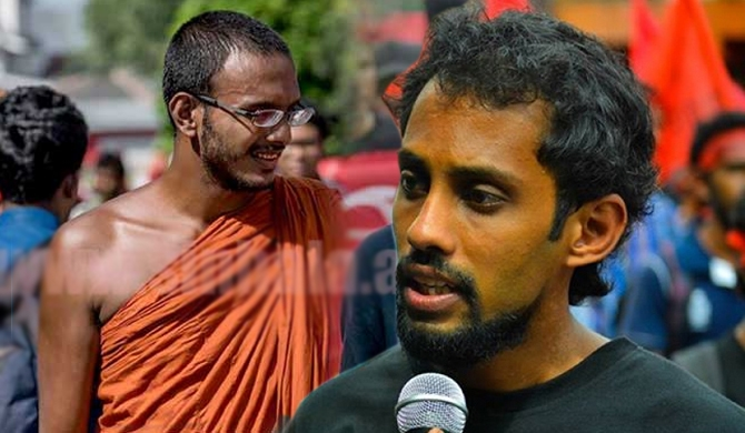 Bail for Lahiru and Sugathananda Thera