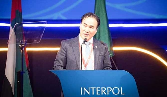 Russia loses Interpol presidency vote