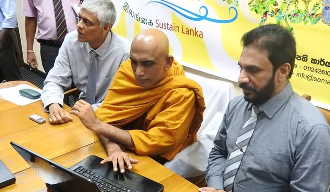 'Sustain Lanka' official website launched