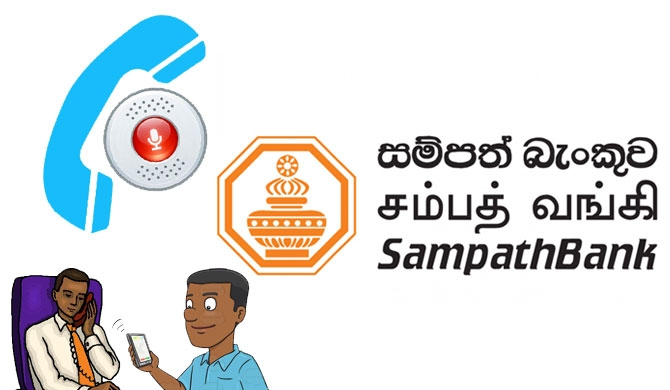 Controversial voice recording on Sampath Bank scam