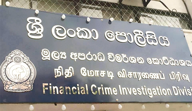 AG summons FCID officers; perusing 97 probe reports