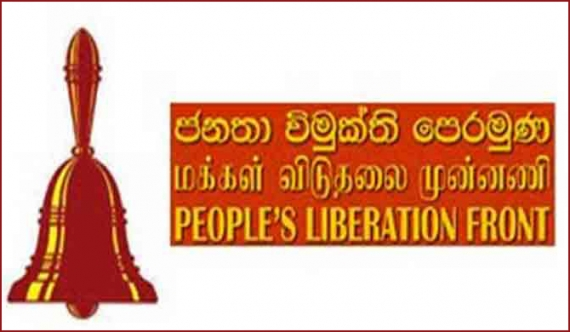 JVP ready to field Presidential candidate!