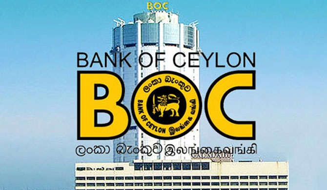 BoC helpless over Rs. 80b loans