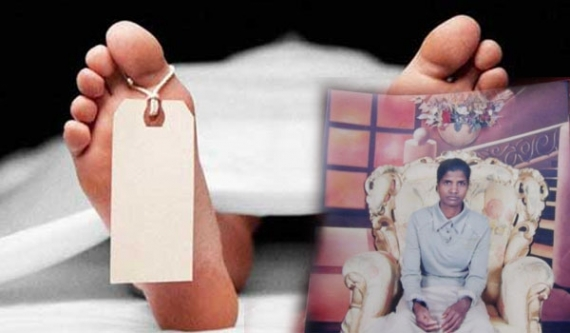 Death of Lankan housemaid in Saudi under probe