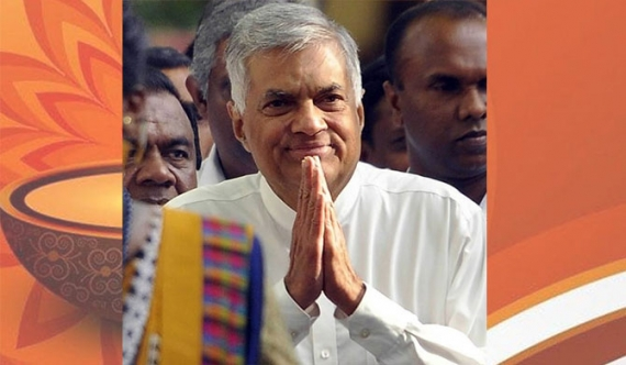 Ranil appointed Opposition Leader due to absence of Sajith!